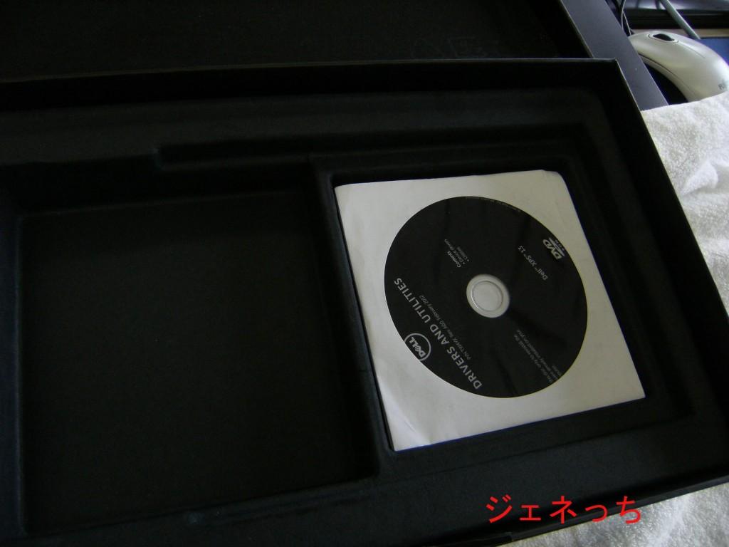 XPS13箱にソフトが入っていま