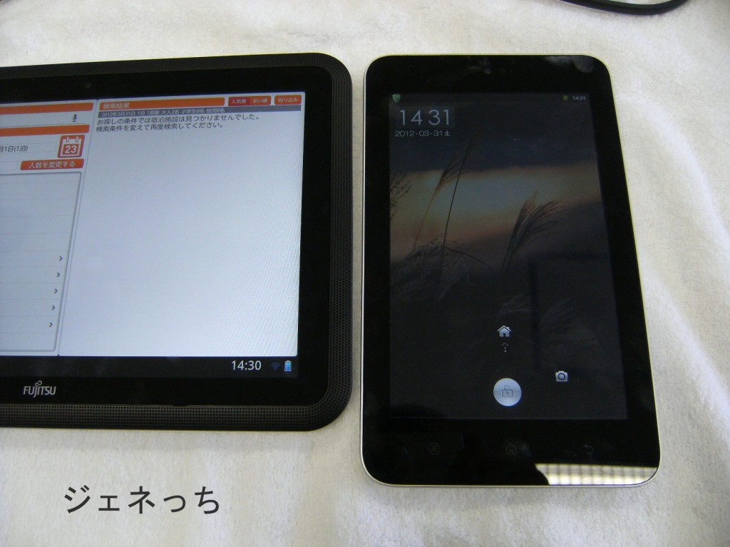 ARROWSとedenTAB