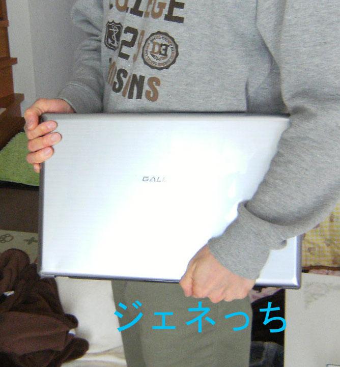 ガレリアQF655①