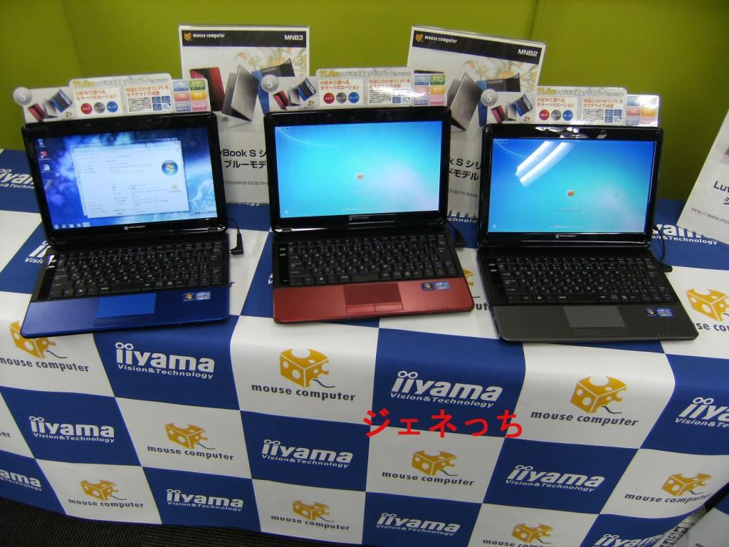 LuvBook-Sシリーズ