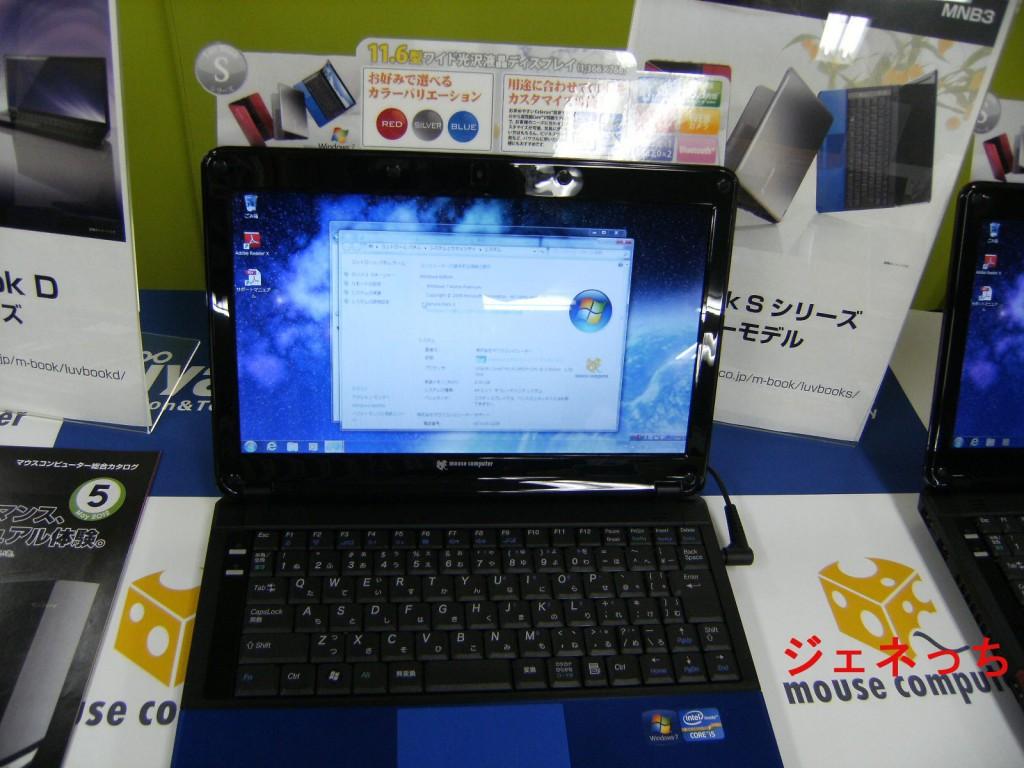 LuvBook-S ブルー