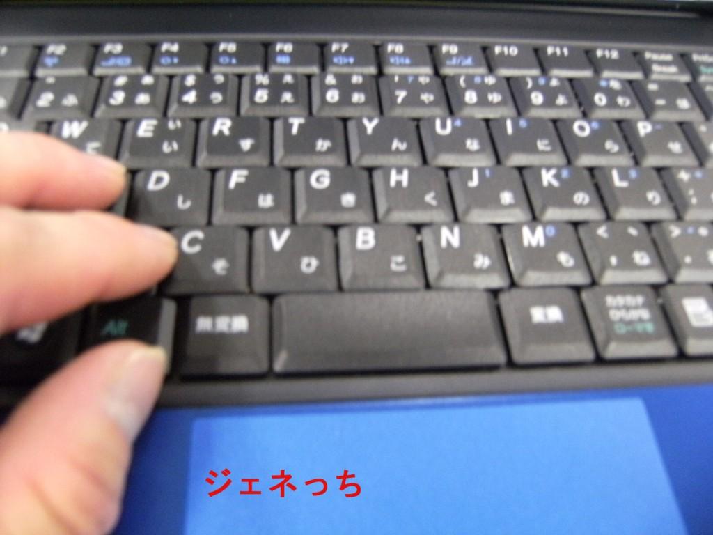 LuvBook-S キータッチ