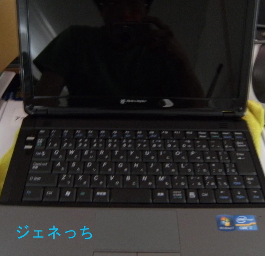 LuvBook-S210XS 開く