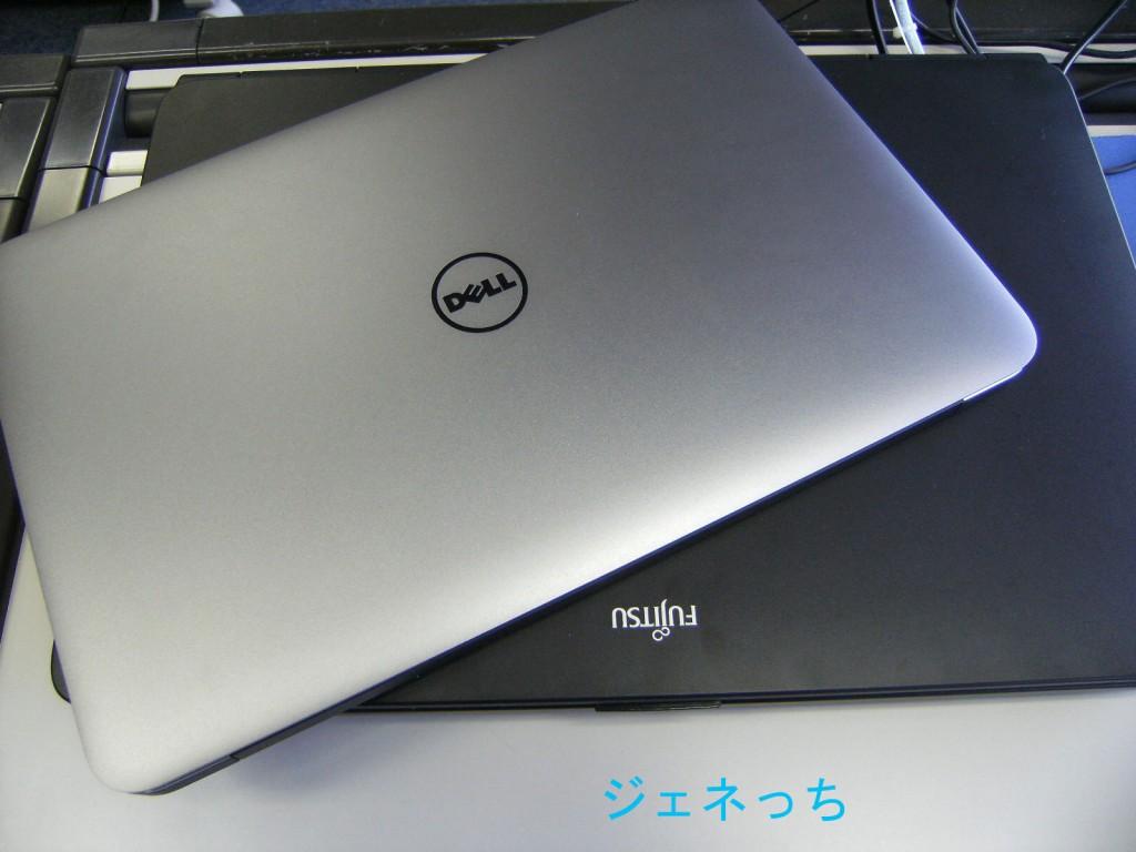 2つのパソコンを重ねて比べ