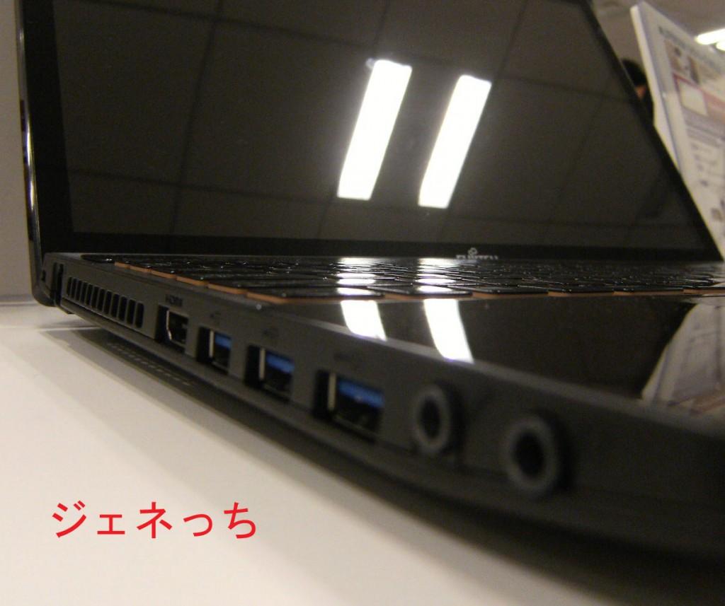 LIFEBOOK USBなど