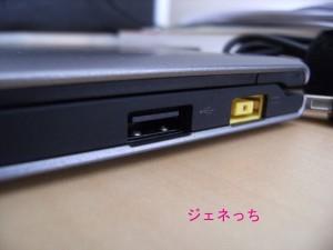 IdeaPad-YOGA⑭