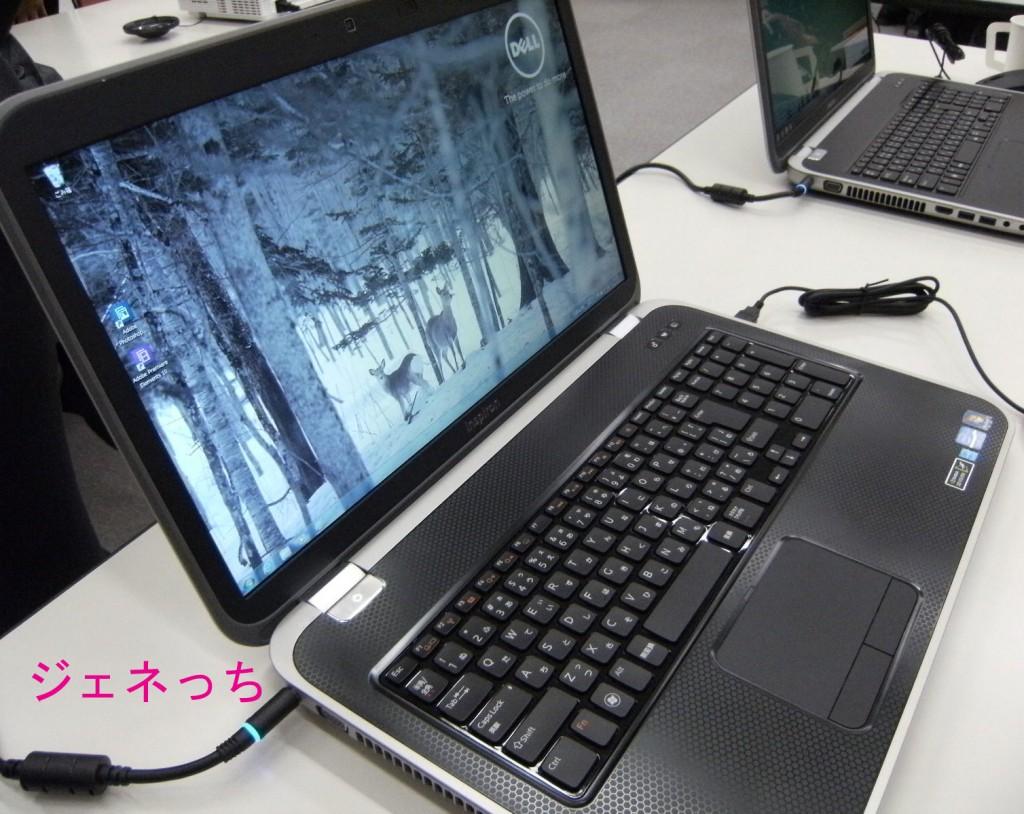 デルパソコン