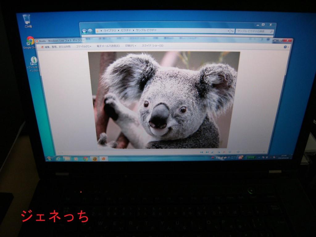 ThinkPad-T530⑫