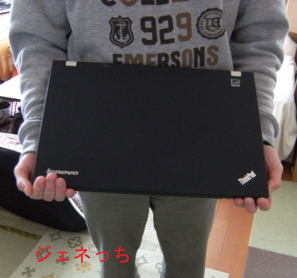 ThinkPad-T530⑯