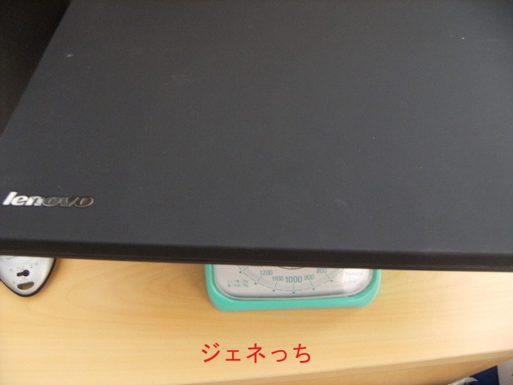 ThinkPad-T530③