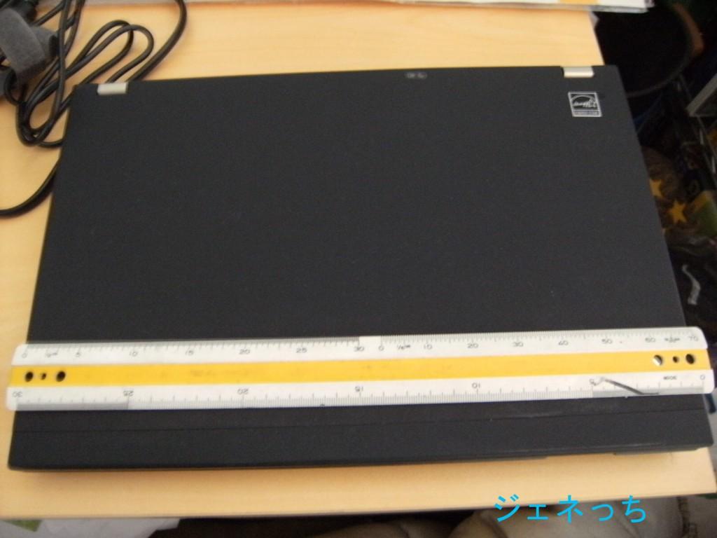 ThinkPad-X230-(Win8Pro)