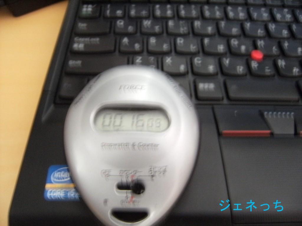 ThinkPad-X230⑧