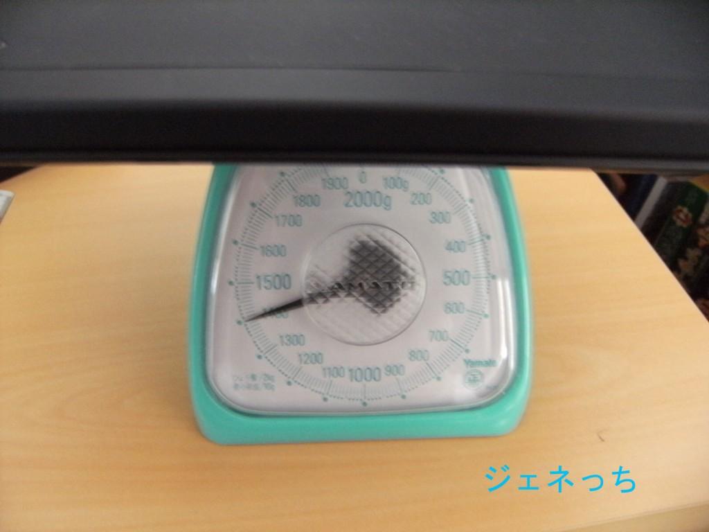 ThinkPad-X230④