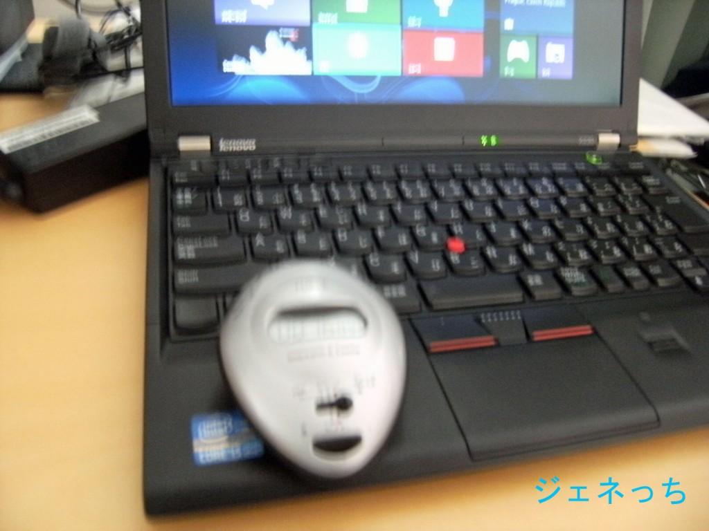 ThinkPad-X230⑦起動計測