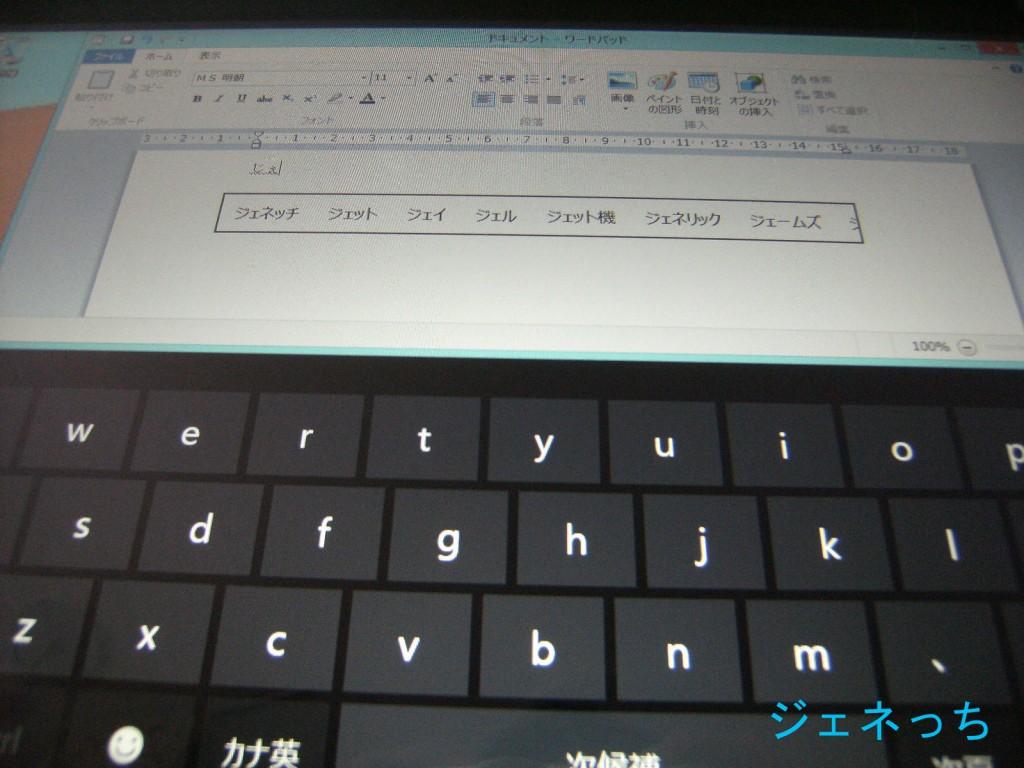 ThinkPad-Twist⑲