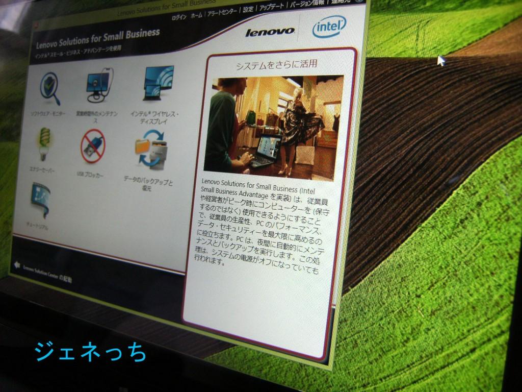 ThinkPad-Twist22