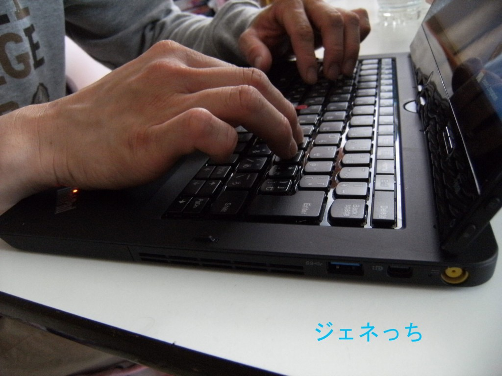 ThinkPad-Twist24