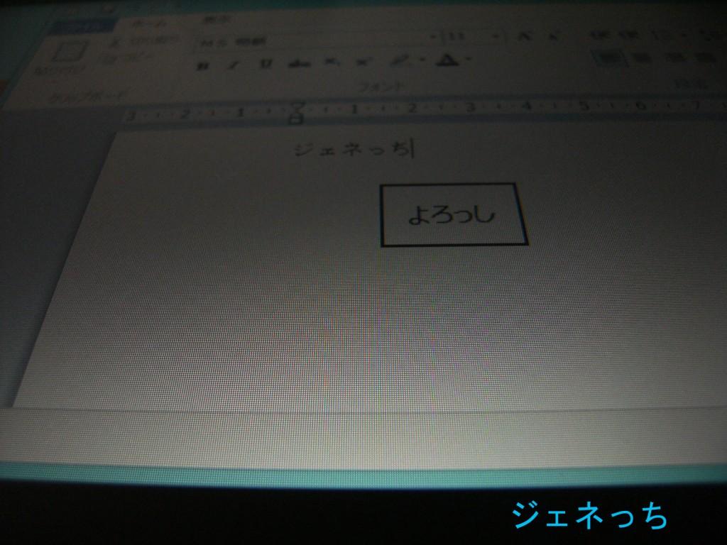 ThinkPad-Twist⑳
