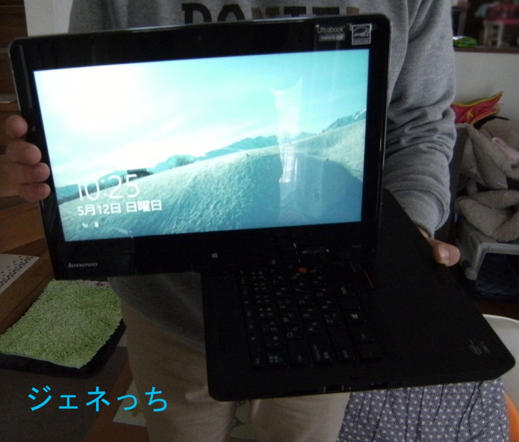 ThinkPad-Twist⑥