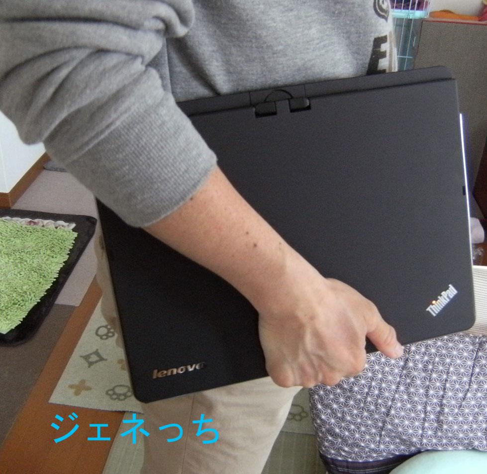 ThinkPad-Twist⑱