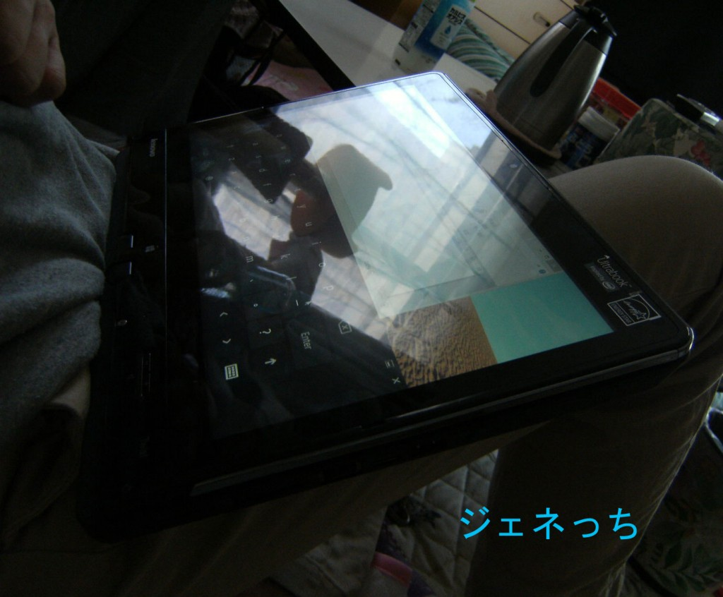 ThinkPad-Twist⑧