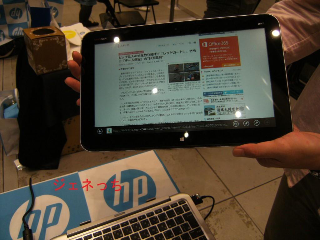 HP-ENVYx2-11g100④