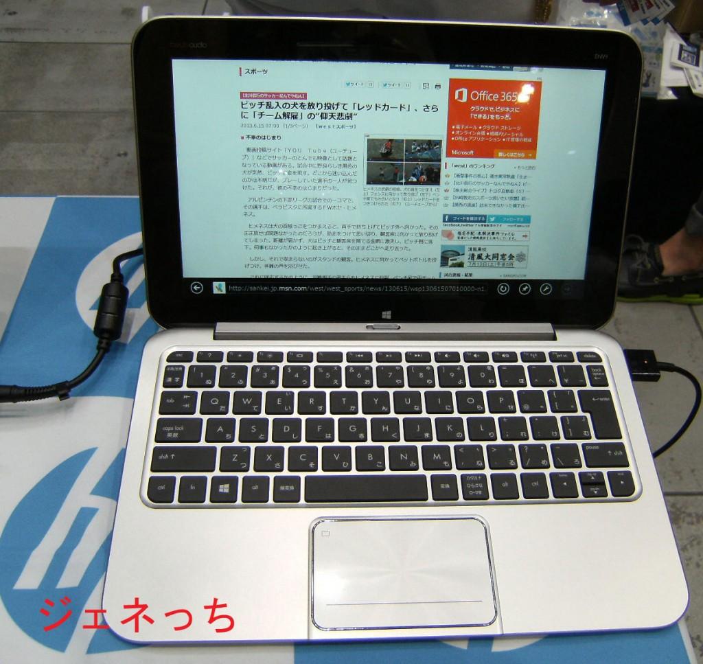 HP-ENVYx2-11g100