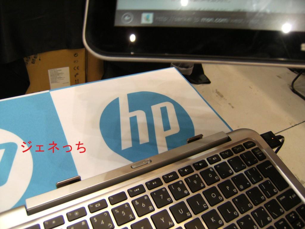 HP-ENVYx2-11g100③