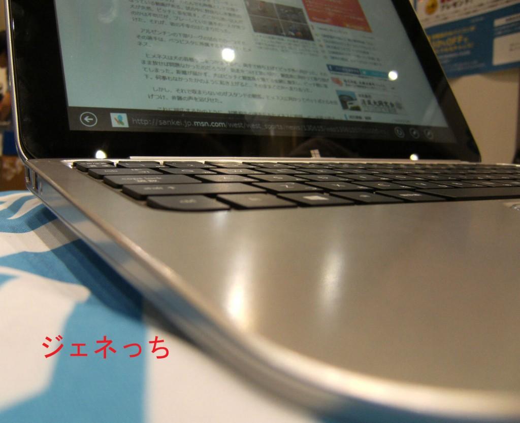 HP-ENVYx2-11g100②