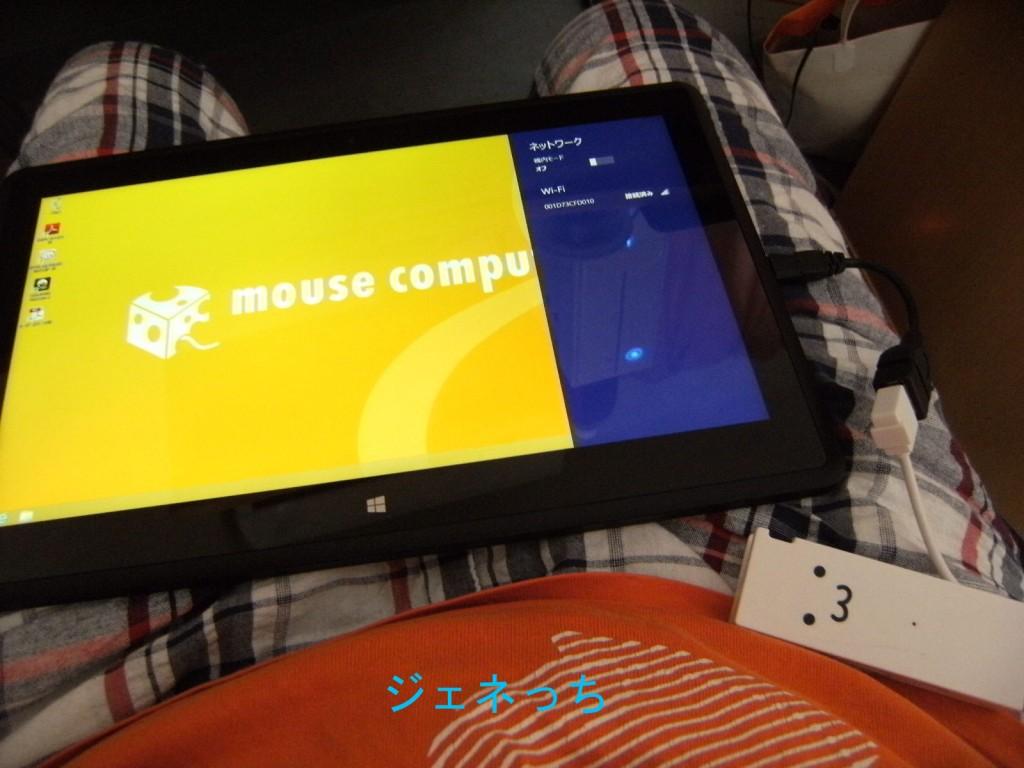 Windows8タブレットWN1100⑤