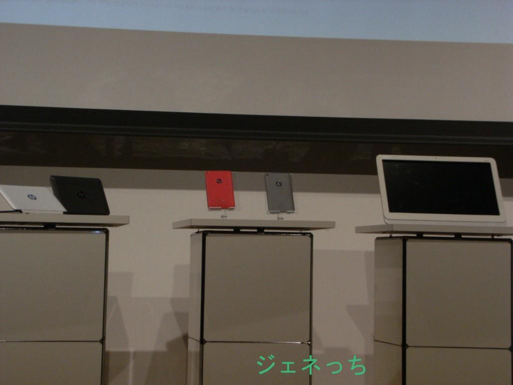 HP新製品発表会2013.7.29②