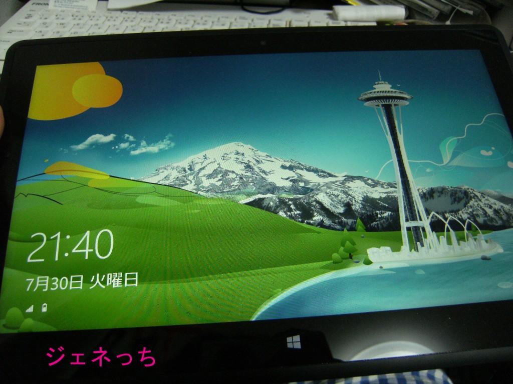Windows8タブレットWN1100