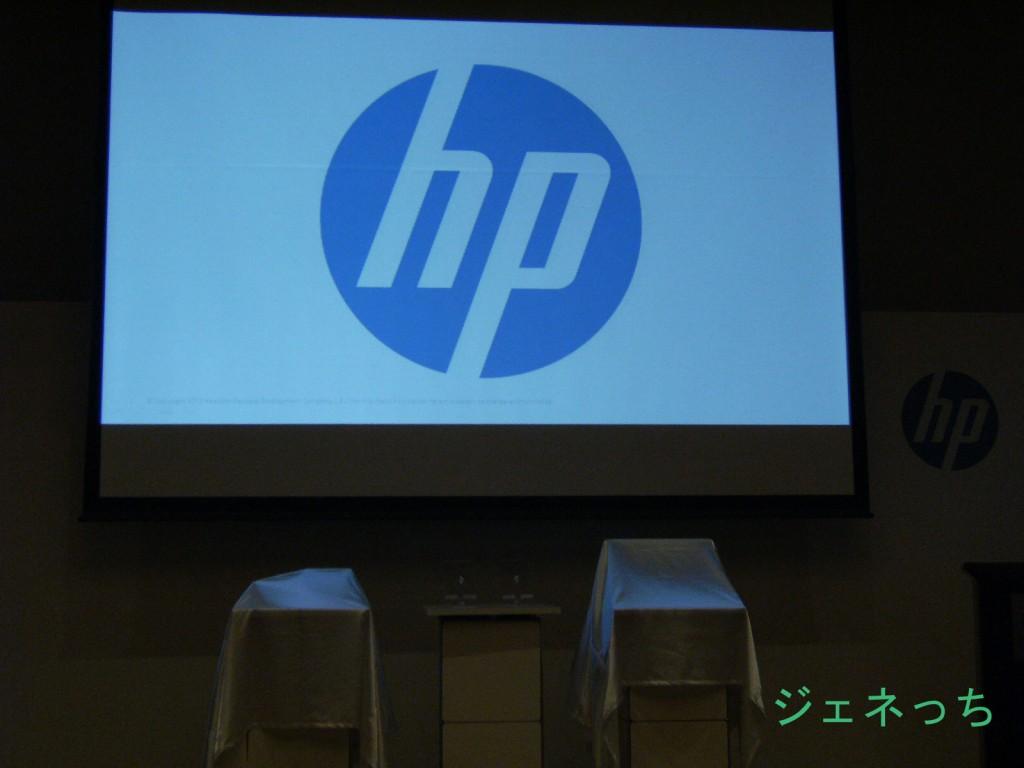 HP新製品発表会会場にて