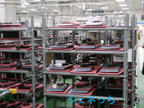 HP工場ランイン