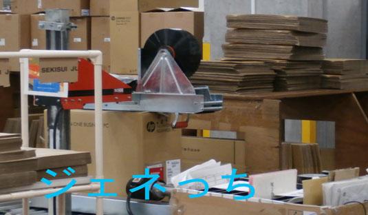 HP工場梱包④
