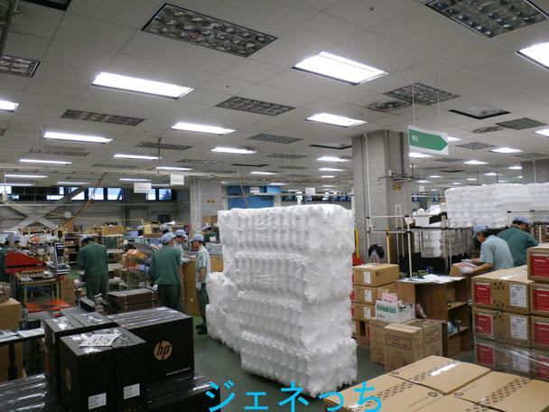 HP工場梱包③