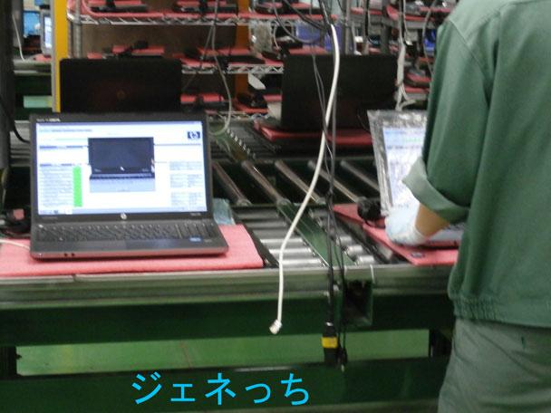 HP工場プリテスト⑥