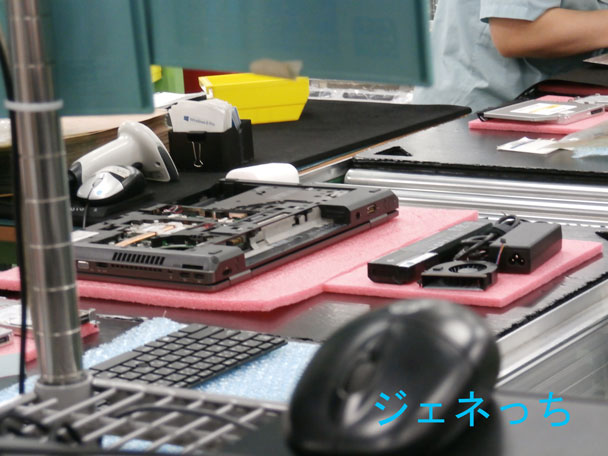 HP工場内作業組み立て