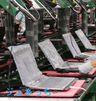HP工場プリテスト
