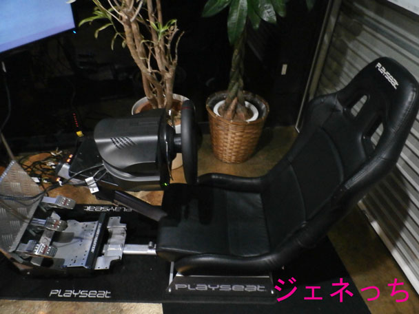 レーシングゲームセット③