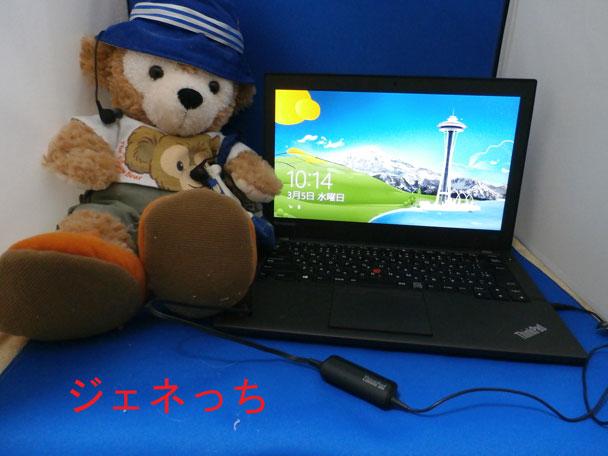 ThinkPad240sとノイズキャン