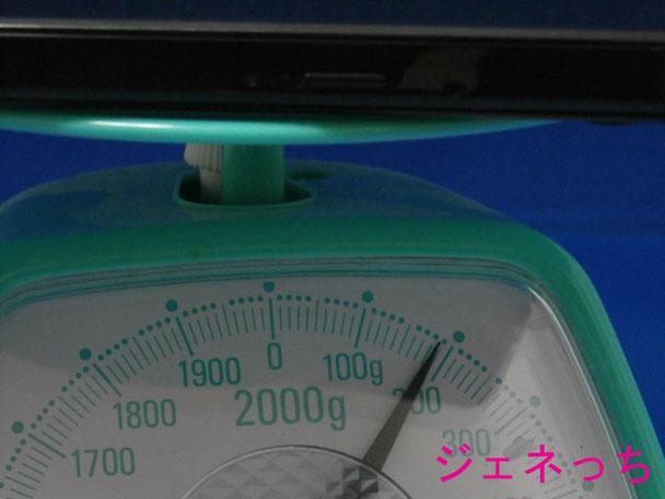 NECマルチドライブ重さ量る