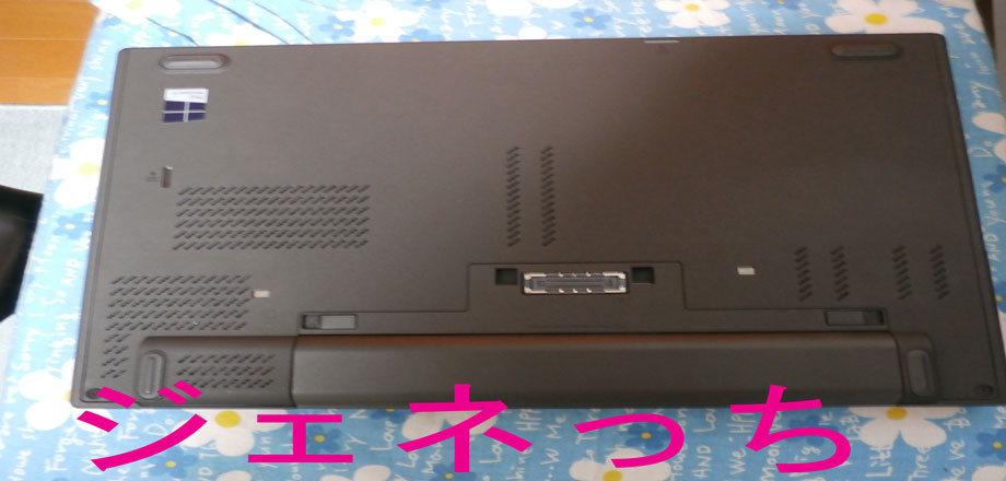 ThinkPadT440p裏側