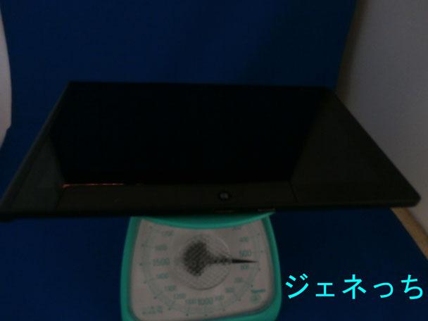 ThinkPadタブレット2計量