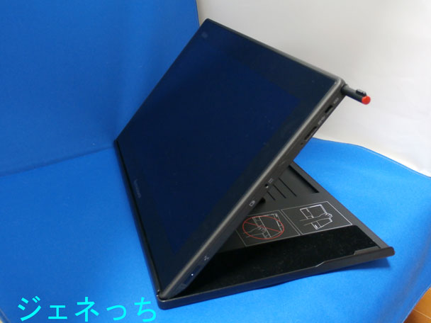 ThinkVision-LT1423p横から