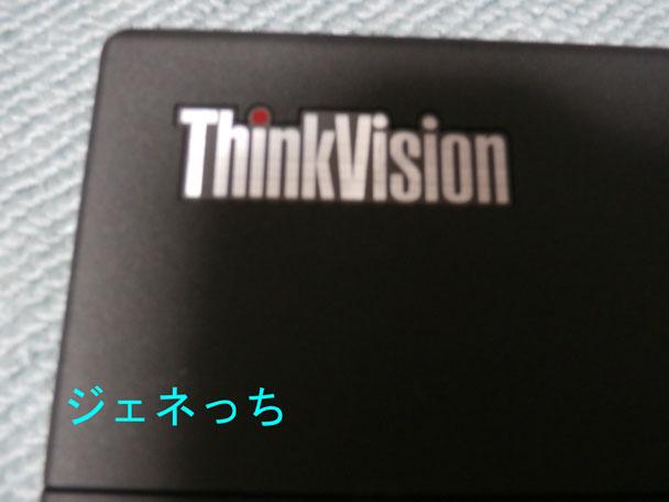 ThinkVisionのマーク