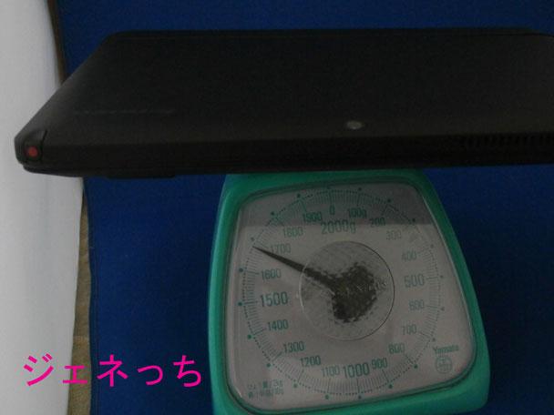 Helix重さ量る