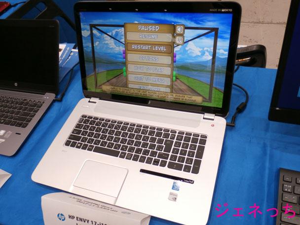 HP-ENVY17-j100-Leap-Motion-