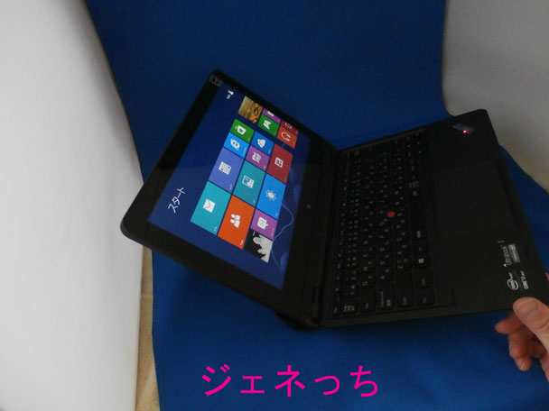 ThinkPad-Helix持ち手が軽い
