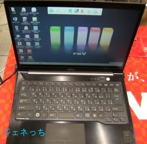 富士通ウルトラブックの画面
